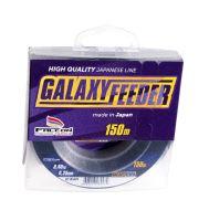 Vlasec Falcon Galaxy Feeder 0,16mm - 150m